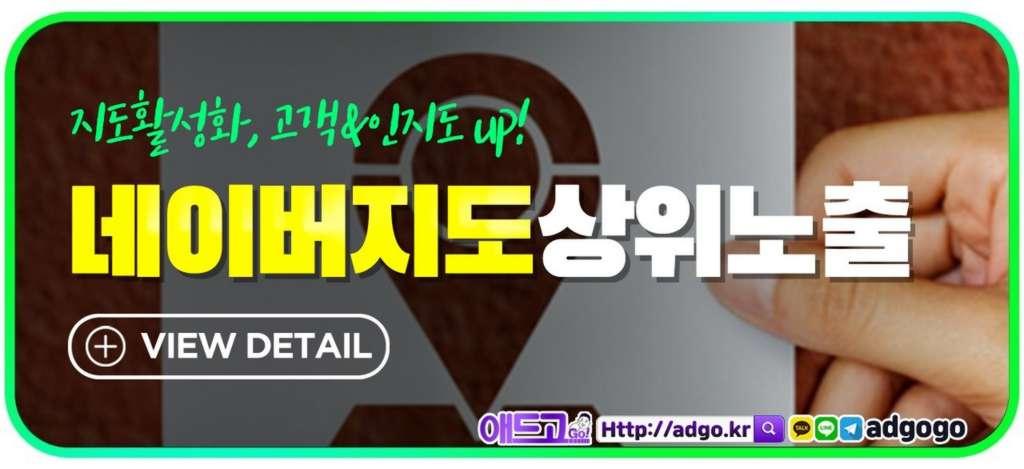 가죽지갑제작광고대행사도메인최적화