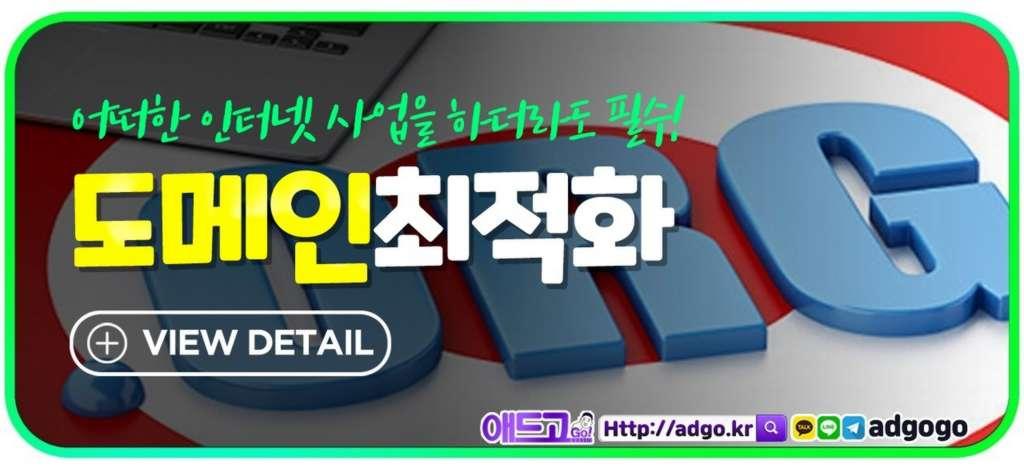 가죽지갑제작광고대행사홈페이지제작