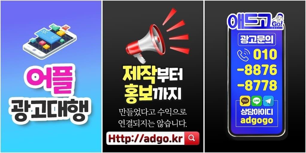 가죽지갑제작광고대행사온라인마케팅